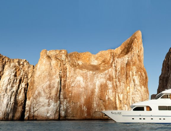 M/Y Galaxy Cruise ** Special promotion valid for departures of 4 days from January to June 2021